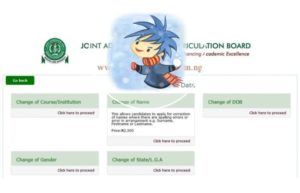 Jamb correction of data