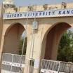 BUK School departmental cut off mark