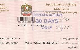 Cost of Dubai Visa in Nigeria |how to apply for Dub visa